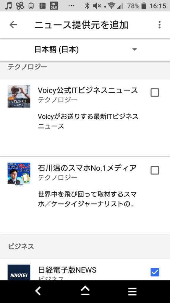 GoogleHome07
