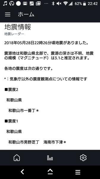 Screenshot 20180528 224256
