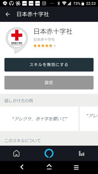 日本赤十字05