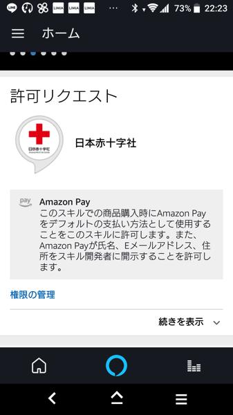 日本赤十字03