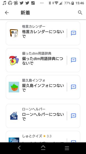 GoogleAssistant04