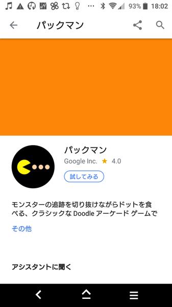 GoogleAssistant31