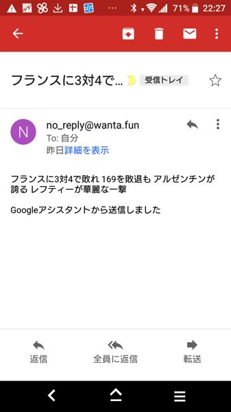 Screenshot 20180702 222730