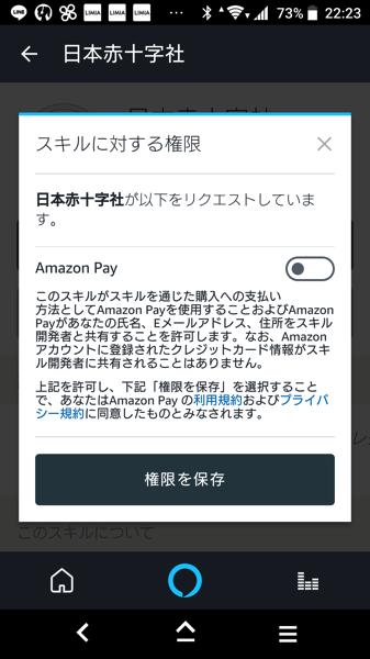 日本赤十字04