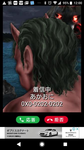鬼からトーク02