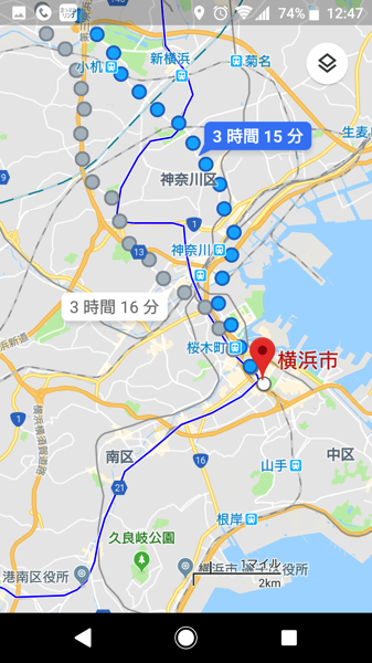 GoogleHome01  1