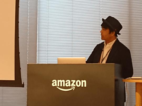 Th AmazonAlexaスキルアワード2018099