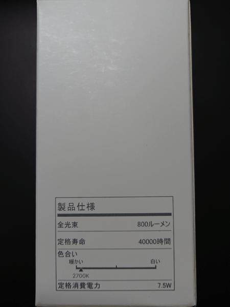 Th DSC 0373