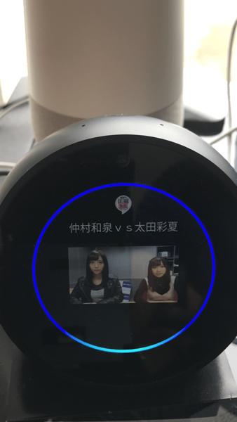 SKE48動画01