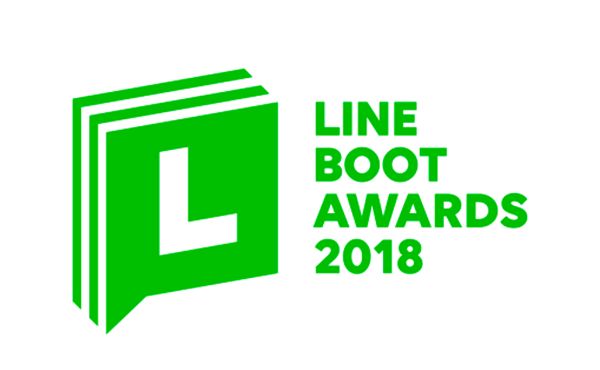 LineBootAwards2018eyec