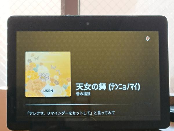 Th 音の福袋03