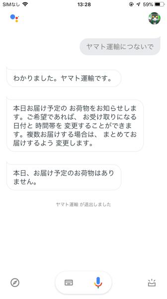 ヤマト運輸02
