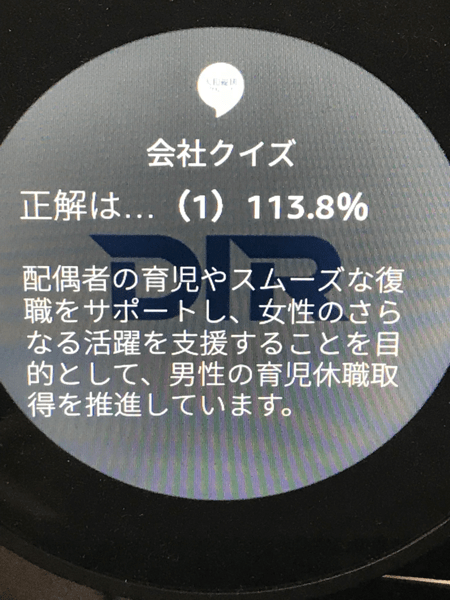 Th 大和総研03