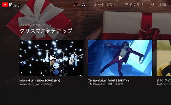 YouTube Music01