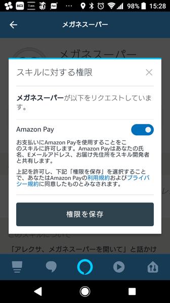 Th Screenshot 20181201 152825
