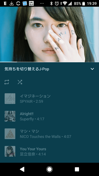 Th Screenshot 20181224 193951