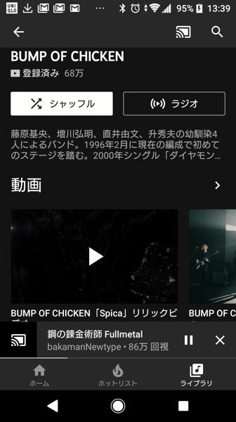 Th YouTube Music10