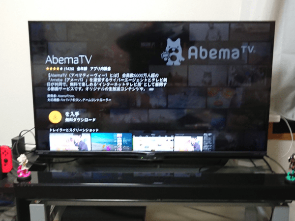 Th FireTVでAlexa09